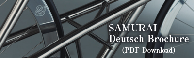 SAMURAI BIKE Deutsch Brouchure
