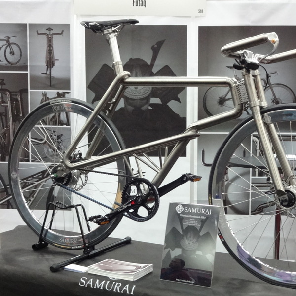 2015 North American Handmade Bicycle Show